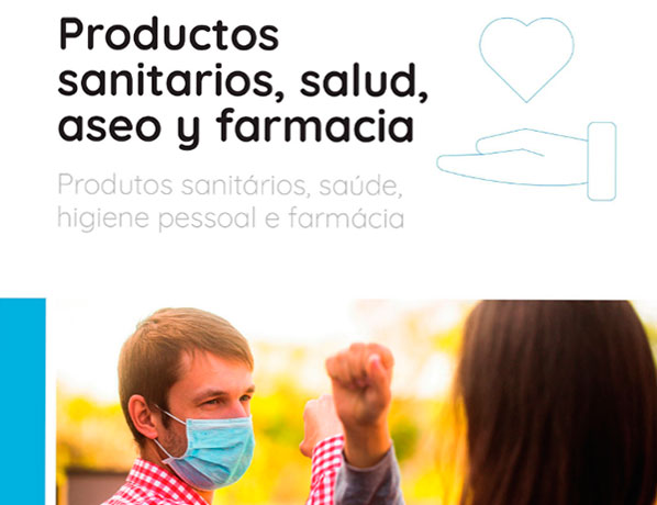producto-sanitarios-talavera-de-la-reina